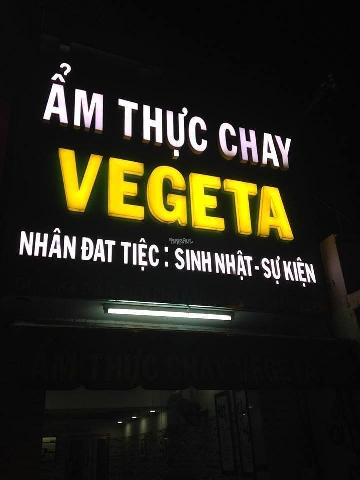 "Photo of Vegeta Chay  by <a href=""/members/profile/harryang"">harryang</a> <br/>Vegeta <br/> October 20, 2016  - <a href='/contact/abuse/image/81705/183075'>Report</a>"