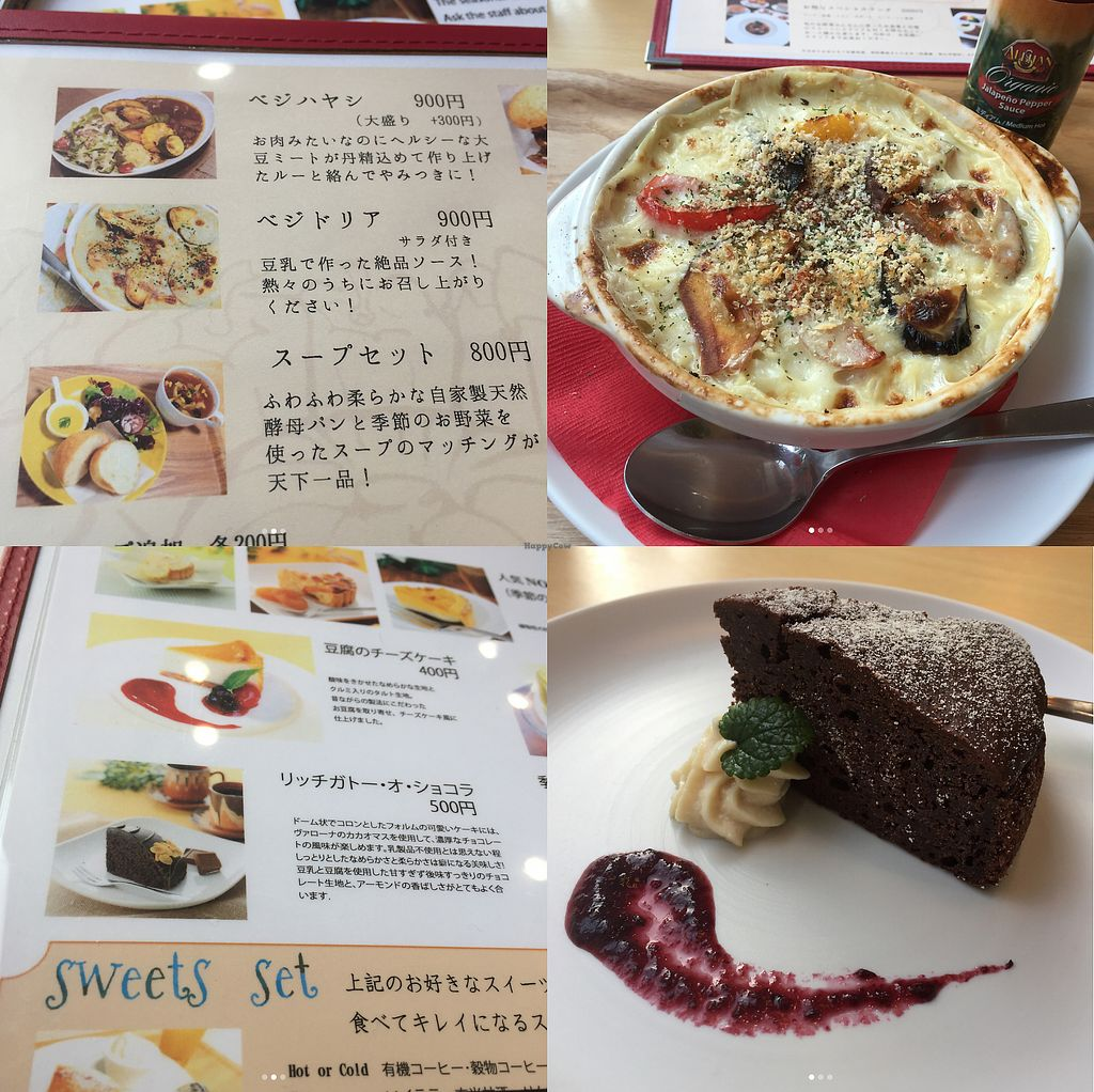 "Photo of Rota Cafe  by <a href=""/members/profile/giruja"">giruja</a> <br/>Vegan doria (entree), and chocolate cake (dessert)! <br/> February 10, 2018  - <a href='/contact/abuse/image/81731/357246'>Report</a>"