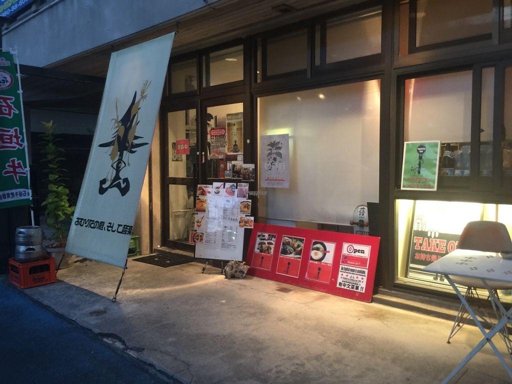 "Photo of Amurita no Niwa  by <a href=""/members/profile/kalavinka"">kalavinka</a> <br/>Store front  <br/> October 31, 2016  - <a href='/contact/abuse/image/81740/185577'>Report</a>"