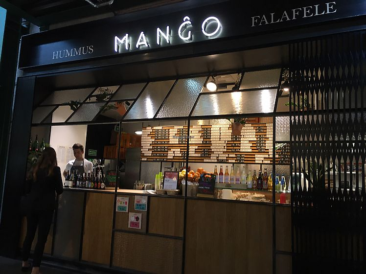 "Photo of Mango Vegan Street Food - Hala Koszyki  by <a href=""/members/profile/Emiliajw"">Emiliajw</a> <br/>awesome place with rotating ice cream flavors and a wide range of food options.  <br/> June 9, 2017  - <a href='/contact/abuse/image/81871/267276'>Report</a>"