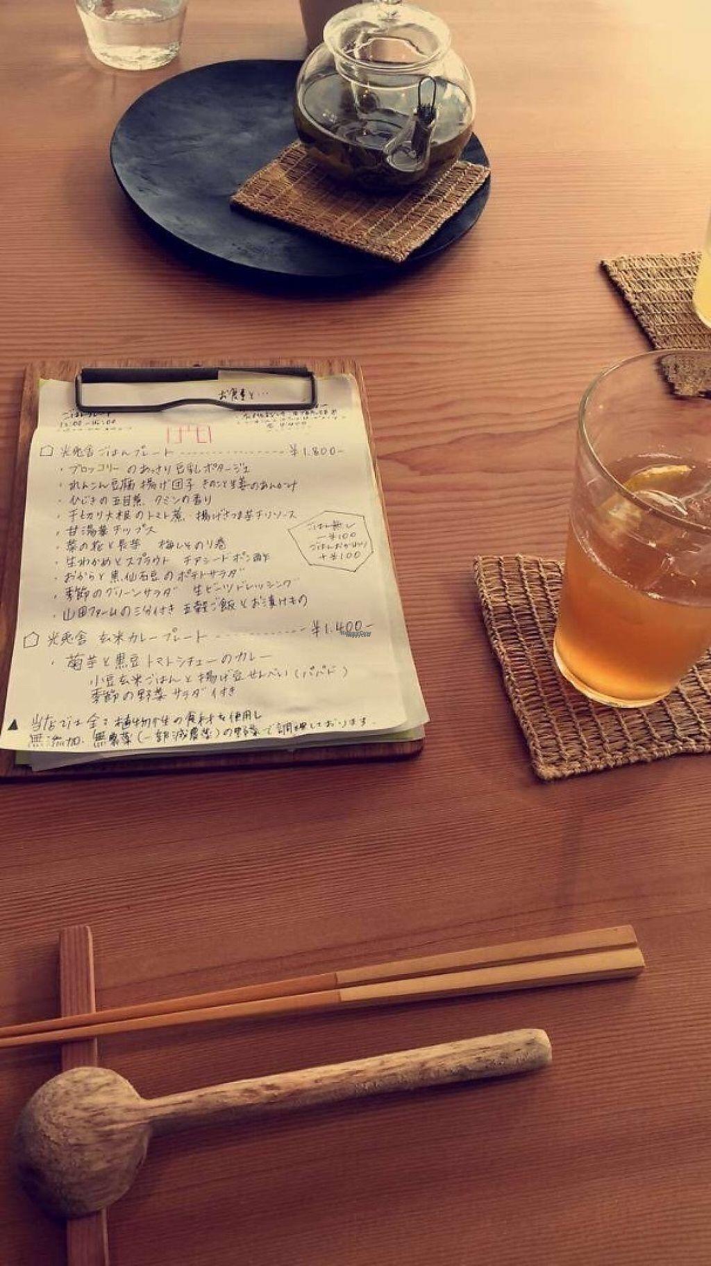 "Photo of Kousagisha Cafe  by <a href=""/members/profile/PaulaKollienGjerde"">PaulaKollienGjerde</a> <br/>Menu <br/> April 13, 2017  - <a href='/contact/abuse/image/82027/247498'>Report</a>"