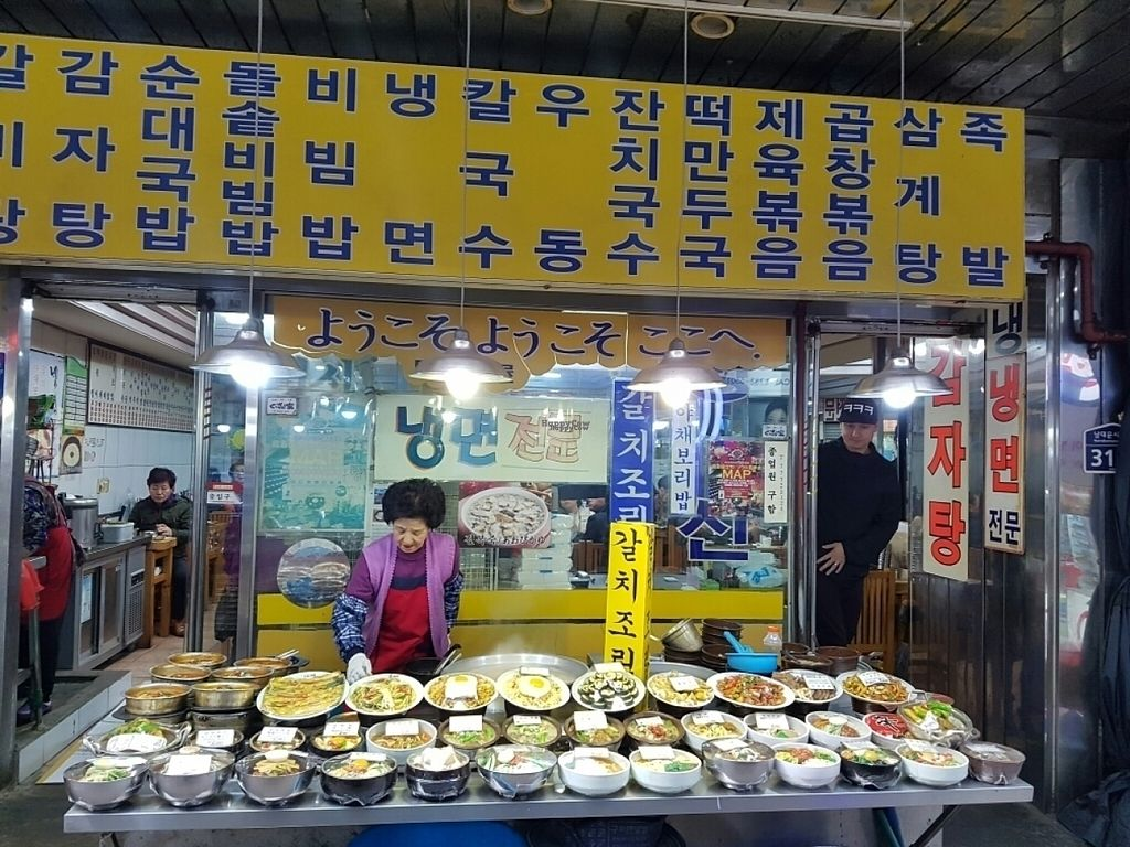 """Photo of Myeongshin - 명신식당  by <a href=""""/members/profile/mfrenette"""">mfrenette</a> <br/>Several Veganizable dishes <br/> October 30, 2016  - <a href='/contact/abuse/image/82112/185343'>Report</a>"""