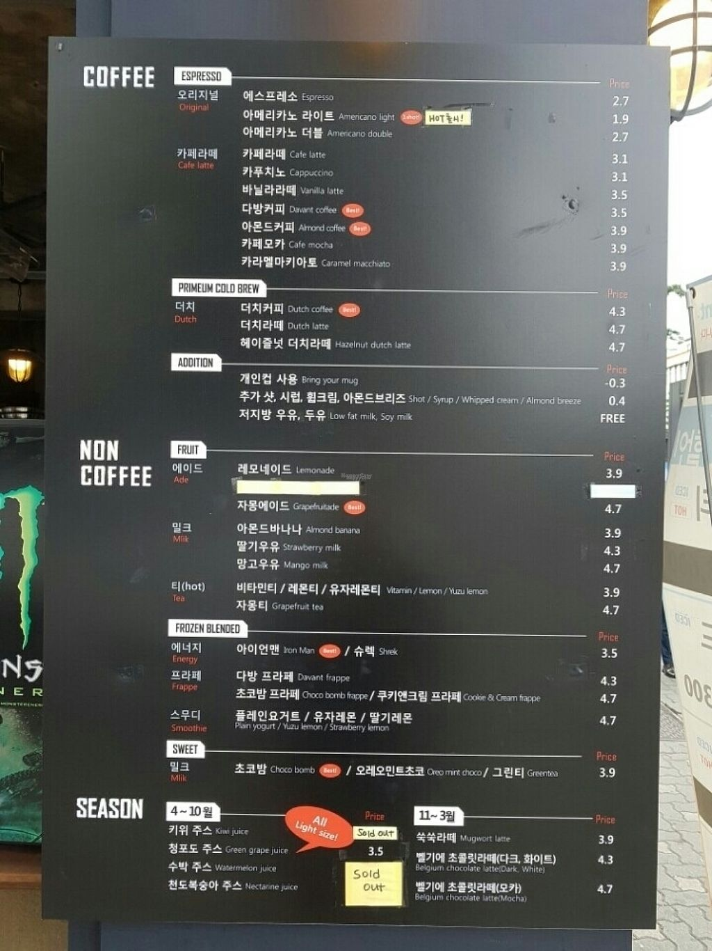 """Photo of Unknown Coffee - 언노운커피  by <a href=""""/members/profile/mfrenette"""">mfrenette</a> <br/>menu <br/> October 30, 2016  - <a href='/contact/abuse/image/82116/185341'>Report</a>"""