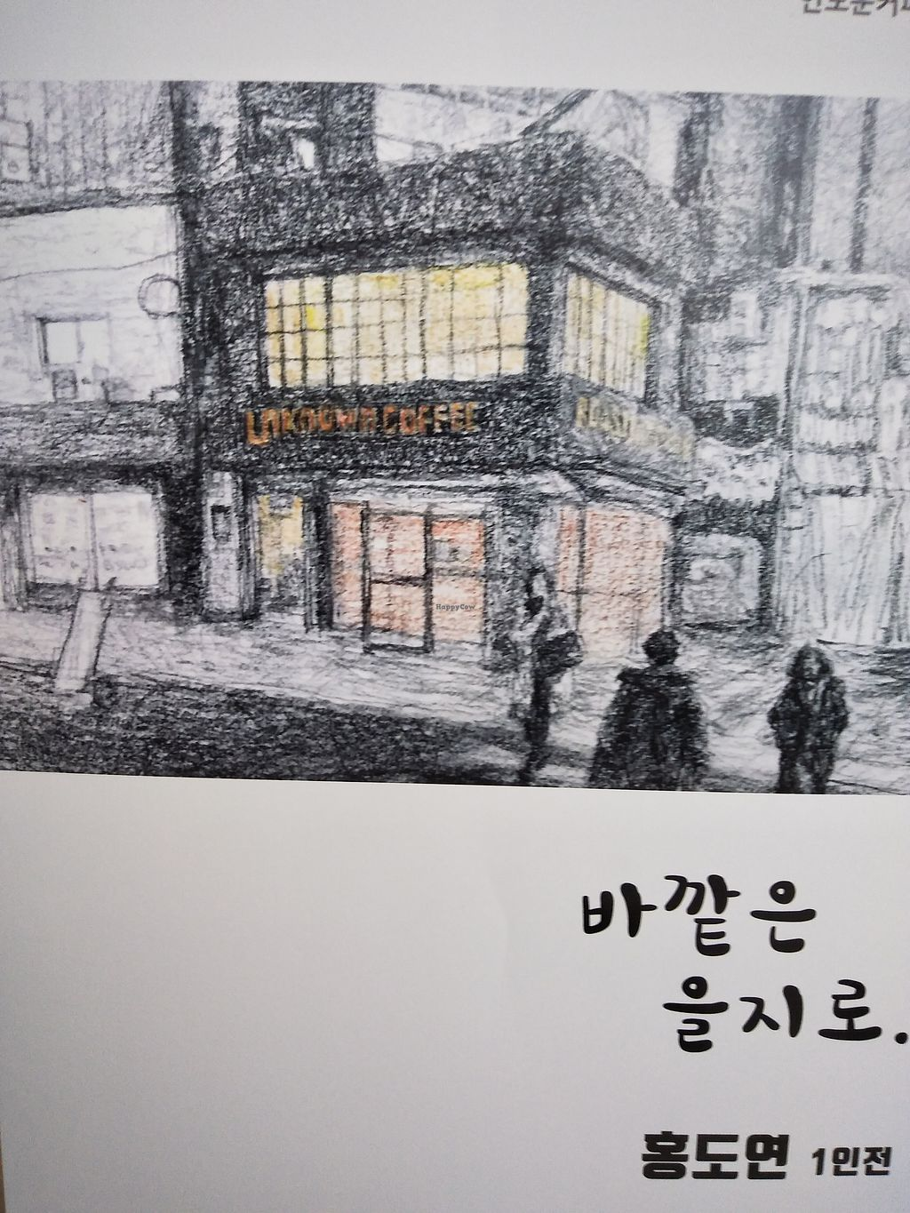 """Photo of Unknown Coffee - 언노운커피  by <a href=""""/members/profile/MichaelRobinson"""">MichaelRobinson</a> <br/>The place featured in the artists work <br/> March 25, 2018  - <a href='/contact/abuse/image/82116/375790'>Report</a>"""