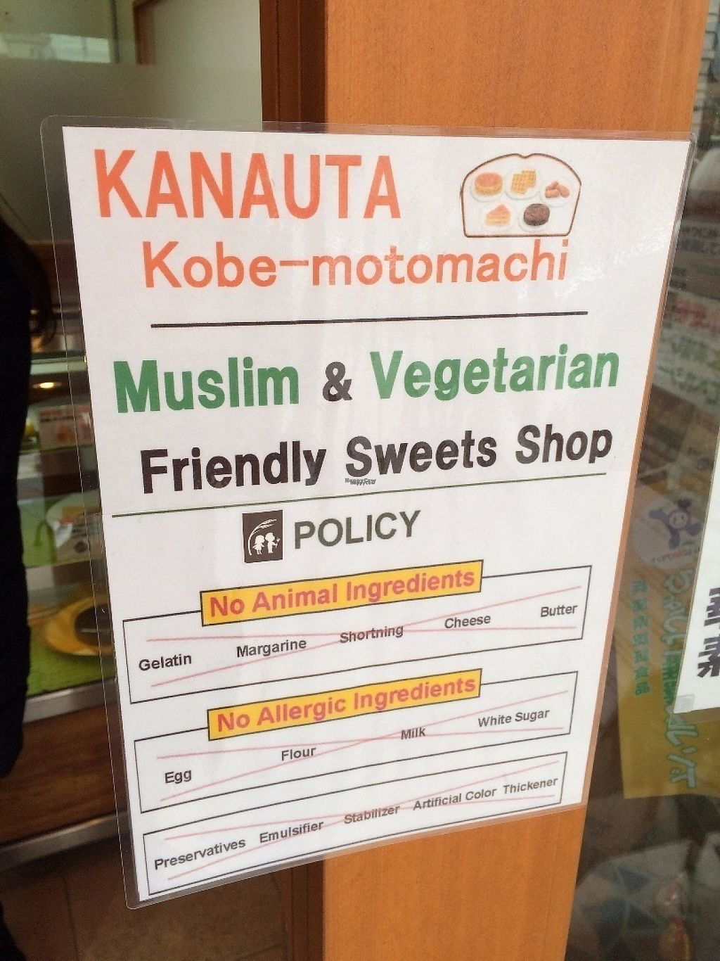 """Photo of Kanauta  by <a href=""""/members/profile/Taiki"""">Taiki</a> <br/>Signboard <br/> March 8, 2017  - <a href='/contact/abuse/image/82131/234063'>Report</a>"""