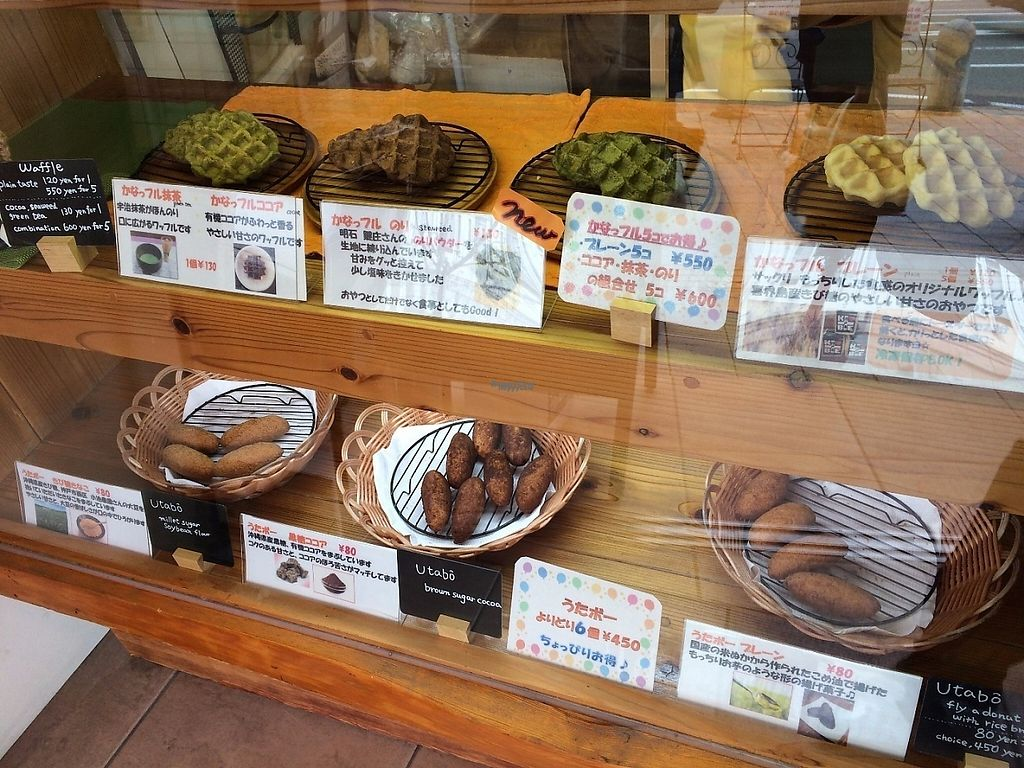 """Photo of Kanauta  by <a href=""""/members/profile/Taiki"""">Taiki</a> <br/>Waffles and donuts <br/> March 8, 2017  - <a href='/contact/abuse/image/82131/234065'>Report</a>"""