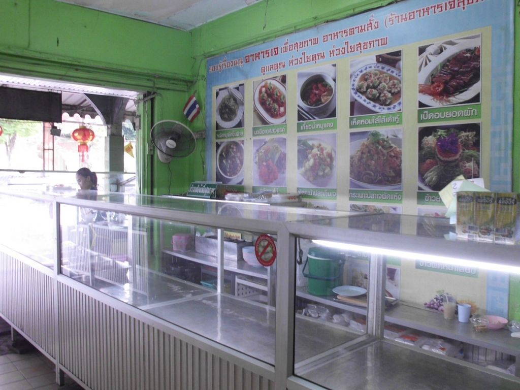 """Photo of 1 Kit Pung Vegatarian  by <a href=""""/members/profile/Maros"""">Maros</a> <br/>Food offer <br/> October 31, 2016  - <a href='/contact/abuse/image/82216/185679'>Report</a>"""