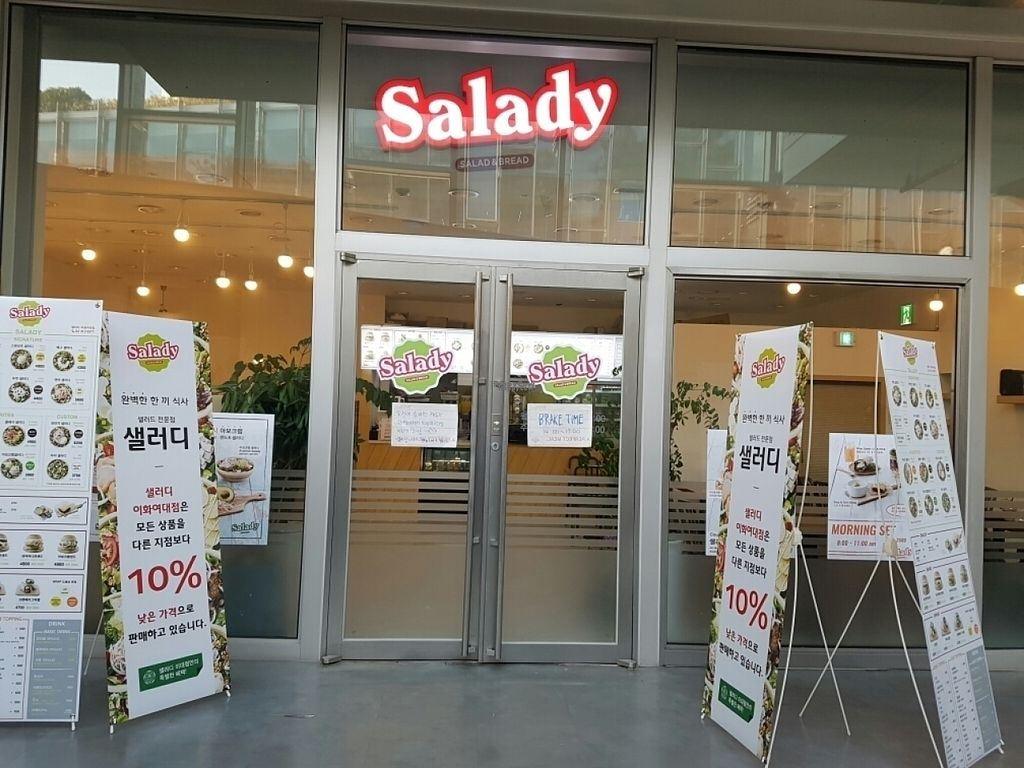 """Photo of Salady - 샐러디 이화여대점  by <a href=""""/members/profile/mfrenette"""">mfrenette</a> <br/>salady storefront <br/> November 5, 2016  - <a href='/contact/abuse/image/82320/186627'>Report</a>"""