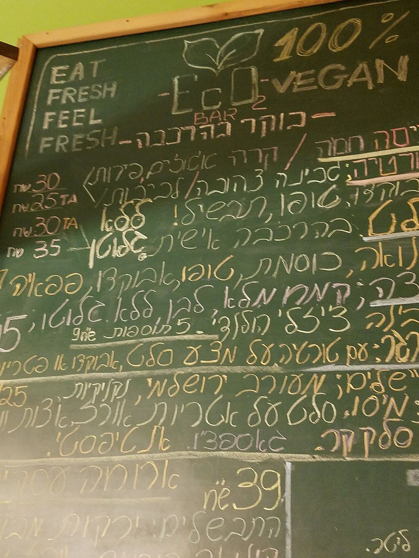 "Photo of EcO Bar  by <a href=""/members/profile/JustinBallard"">JustinBallard</a> <br/>5-Star Fresh Vegan Menu  <br/> December 5, 2017  - <a href='/contact/abuse/image/82393/332708'>Report</a>"