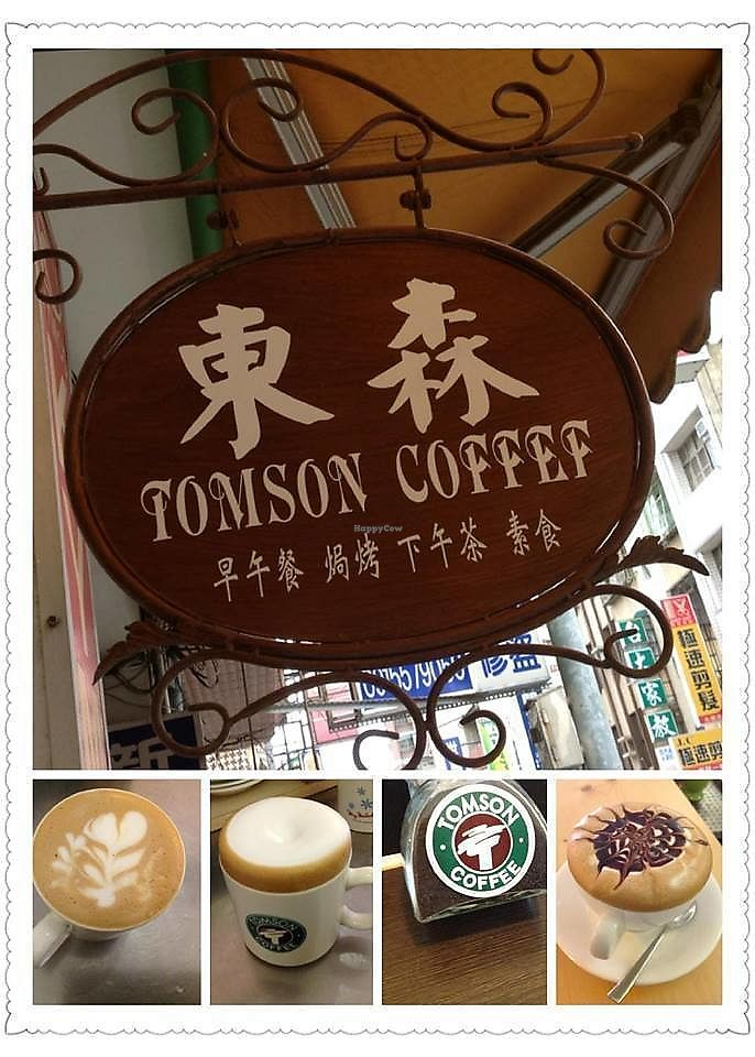 """Photo of Tomson Coffee  by <a href=""""/members/profile/community"""">community</a> <br/>Tomson Coffee <br/> January 24, 2018  - <a href='/contact/abuse/image/82533/350362'>Report</a>"""