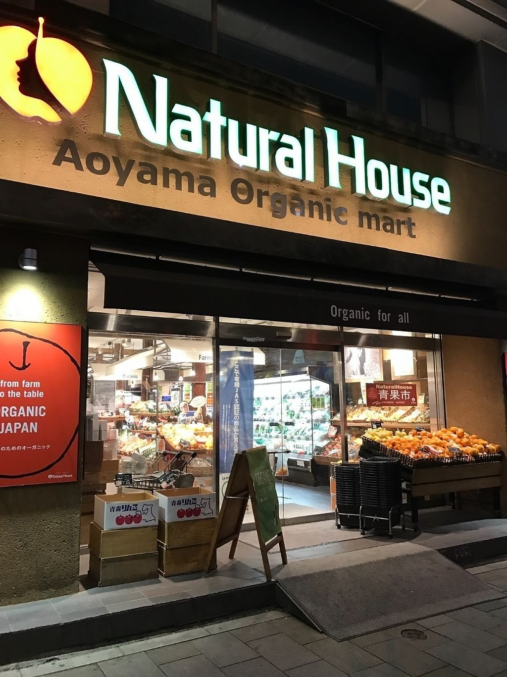 "Photo of Natural House  by <a href=""/members/profile/Kevtool"">Kevtool</a> <br/>Outside shop  <br/> March 12, 2017  - <a href='/contact/abuse/image/8271/235419'>Report</a>"
