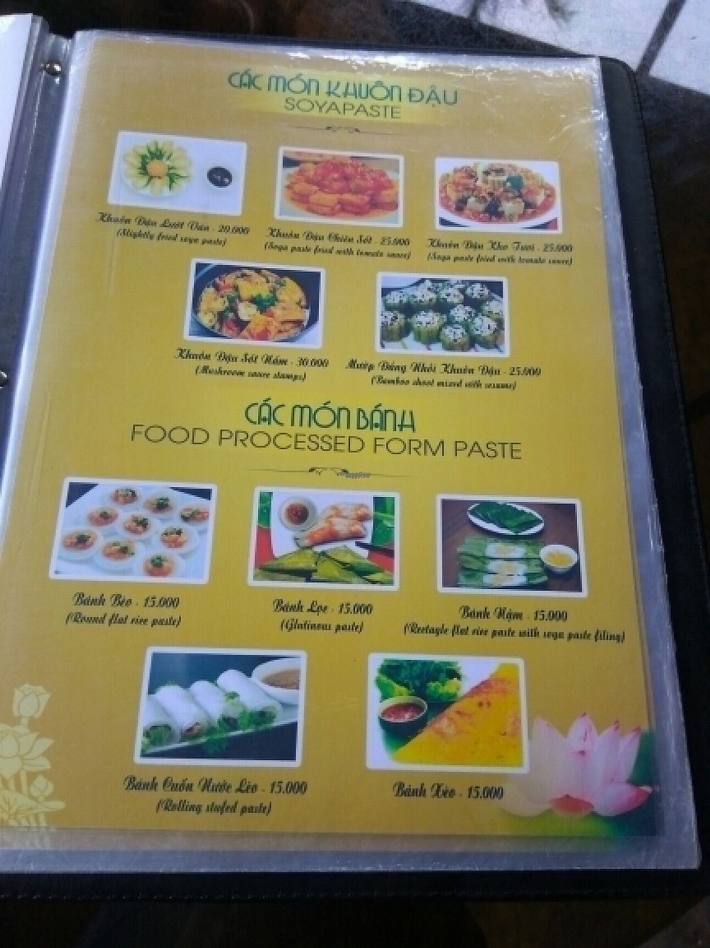 "Photo of Ngu Ha Garden Vegetarian Restaurant  by <a href=""/members/profile/Miggi"">Miggi</a> <br/>Menu 6 <br/> January 9, 2017  - <a href='/contact/abuse/image/82947/209834'>Report</a>"