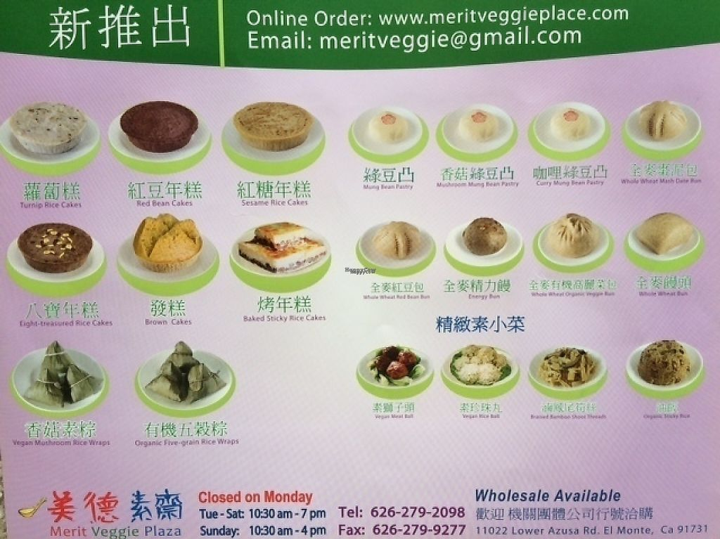 """Photo of Merit Veggie Place  by <a href=""""/members/profile/HappyCPA"""">HappyCPA</a> <br/>Menu <br/> November 20, 2016  - <a href='/contact/abuse/image/82971/192696'>Report</a>"""
