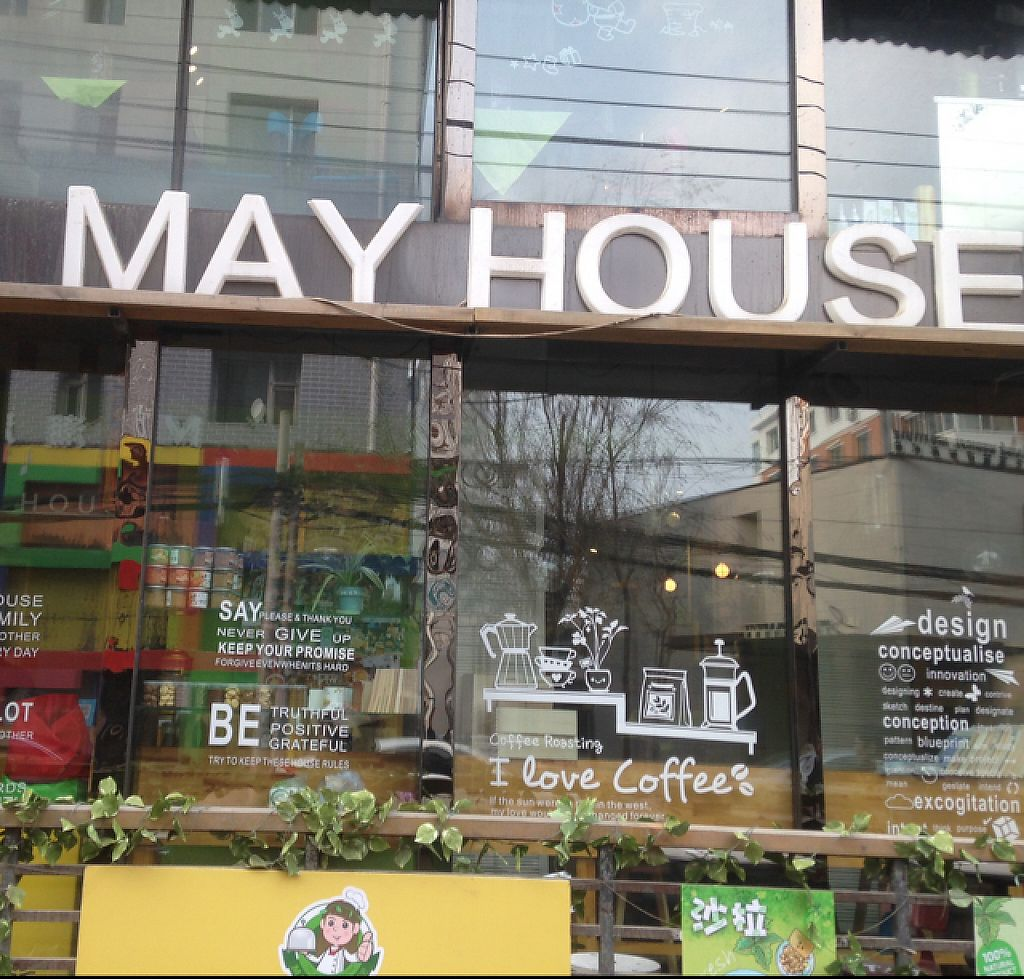"""Photo of May House  by <a href=""""/members/profile/Tobiaselof"""">Tobiaselof</a> <br/>May House <br/> November 28, 2016  - <a href='/contact/abuse/image/83193/195328'>Report</a>"""