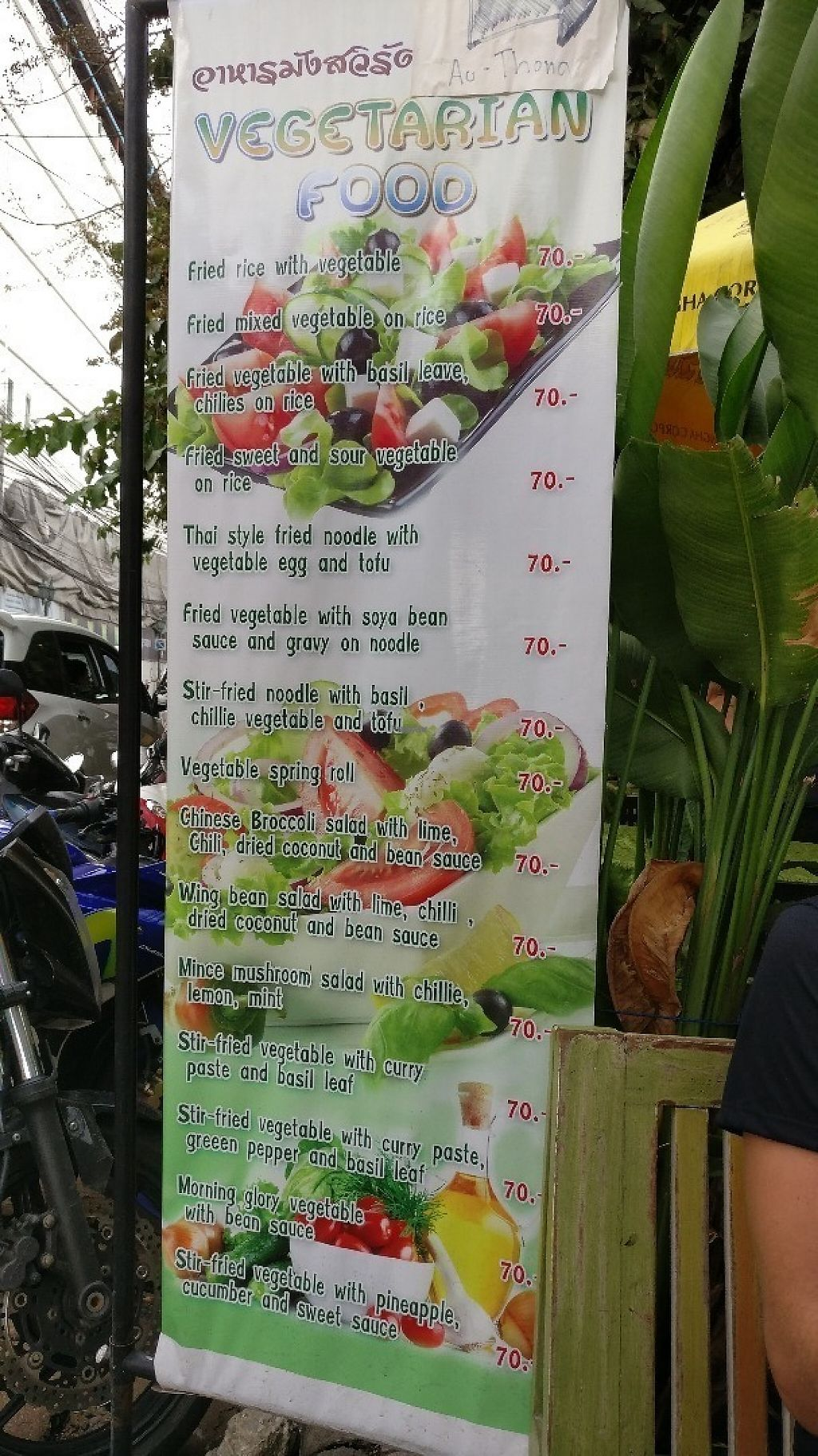 """Photo of Au Thong  by <a href=""""/members/profile/AmyBoulert"""">AmyBoulert</a> <br/>Cheap veg menu, always available. More expensive dishes are on the paper menu but change daily <br/> November 27, 2016  - <a href='/contact/abuse/image/83197/194945'>Report</a>"""
