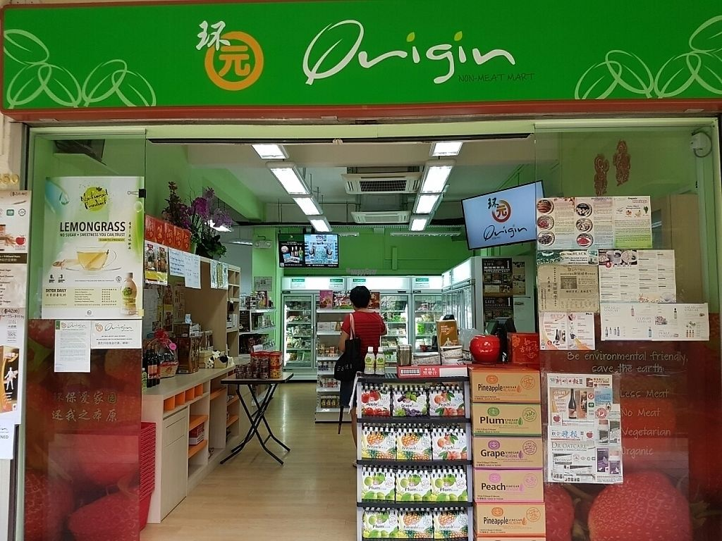 """Photo of Origin Mart  by <a href=""""/members/profile/Orgoknight"""">Orgoknight</a> <br/>shop front <br/> January 20, 2017  - <a href='/contact/abuse/image/83252/213428'>Report</a>"""