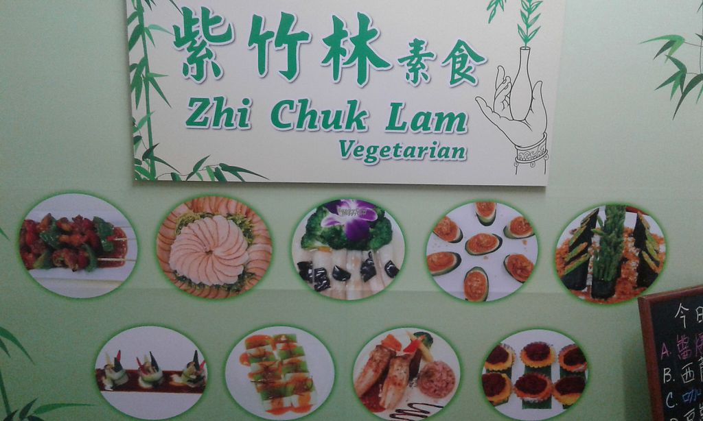 "Photo of Zhi Chuk Lam Vegetarian  by <a href=""/members/profile/Stevie"">Stevie</a> <br/>Shop sign <br/> March 16, 2017  - <a href='/contact/abuse/image/83361/236965'>Report</a>"