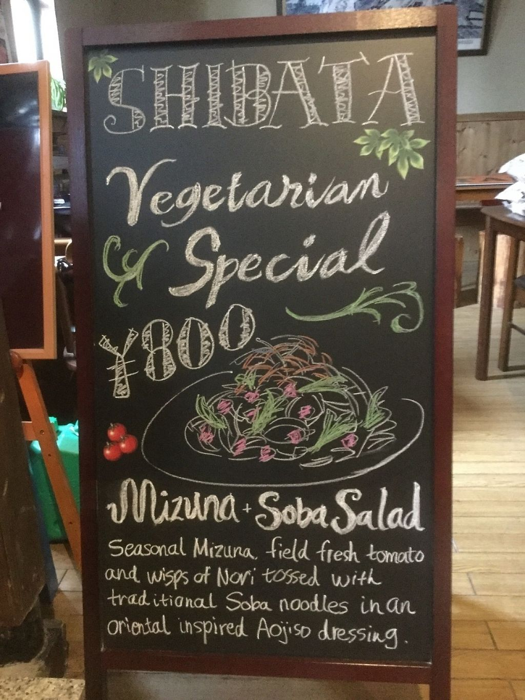 """Photo of Shibata Restaurant  by <a href=""""/members/profile/BadAssBeastFree"""">BadAssBeastFree</a> <br/>Soba salad <br/> December 6, 2016  - <a href='/contact/abuse/image/83648/197909'>Report</a>"""