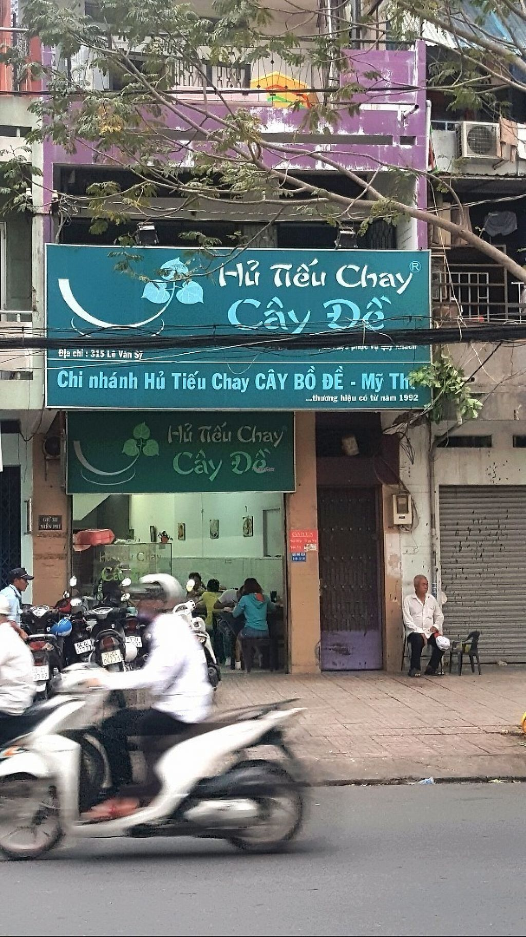 "Photo of Hu Tieu Chay - Cay De  by <a href=""/members/profile/Refinnej"">Refinnej</a> <br/>store front <br/> December 7, 2016  - <a href='/contact/abuse/image/83708/198108'>Report</a>"