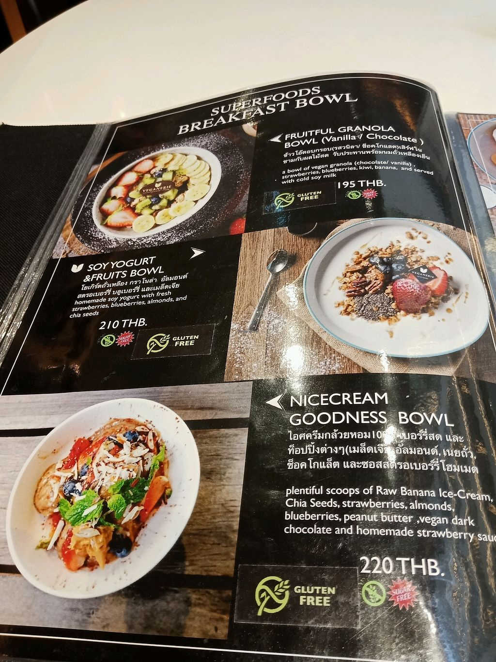 """Photo of Veganerie - Siam Paragon  by <a href=""""/members/profile/GerryT"""">GerryT</a> <br/>breakfast bowls <br/> March 19, 2018  - <a href='/contact/abuse/image/83823/372773'>Report</a>"""