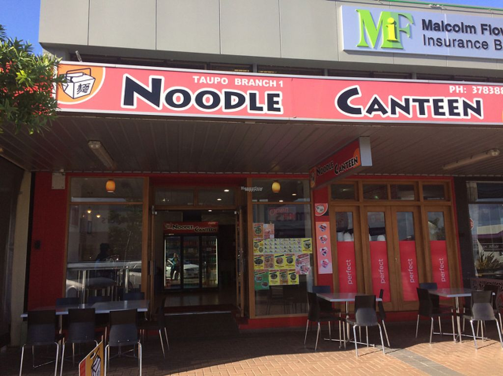 "Photo of CLOSED: Noodle Canteen  by <a href=""/members/profile/Siup"">Siup</a> <br/> December 13, 2016  - <a href='/contact/abuse/image/83915/200584'>Report</a>"