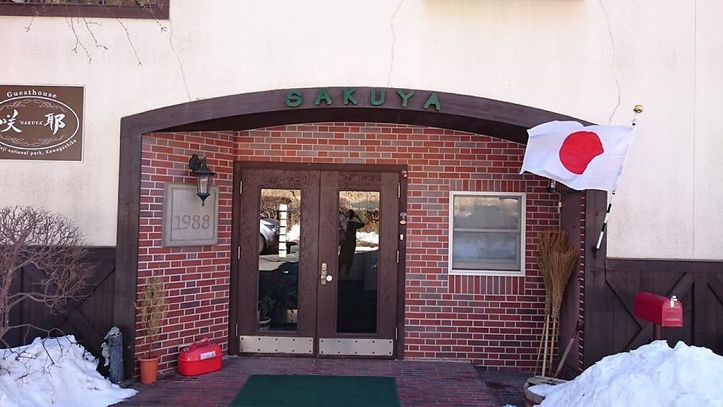 """Photo of Sakuya Guesthouse  by <a href=""""/members/profile/community"""">community</a> <br/>Guesthouse Sakuya <br/> March 9, 2017  - <a href='/contact/abuse/image/83926/234419'>Report</a>"""