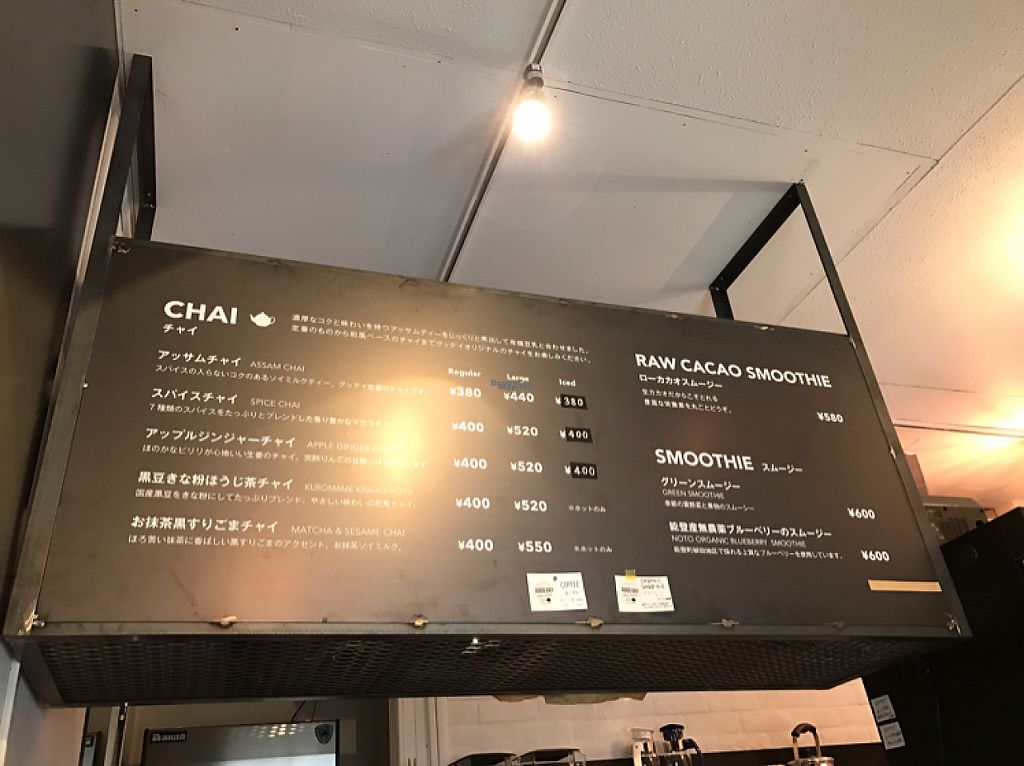 """Photo of CLOSED: Good Day Chai Stand  by <a href=""""/members/profile/pammkins"""">pammkins</a> <br/>Full menu <br/> December 17, 2016  - <a href='/contact/abuse/image/84095/202354'>Report</a>"""