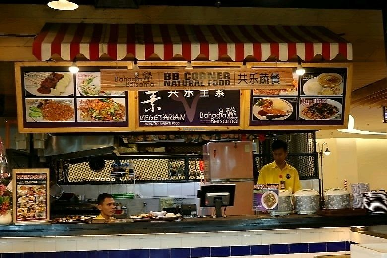 "Photo of BB Corner Natural Food  by <a href=""/members/profile/ArisSaputra"">ArisSaputra</a> <br/>Bahagia Bersama Corner at Eat Street Palembang Icon 3rd Floor <br/> January 2, 2018  - <a href='/contact/abuse/image/84097/341955'>Report</a>"