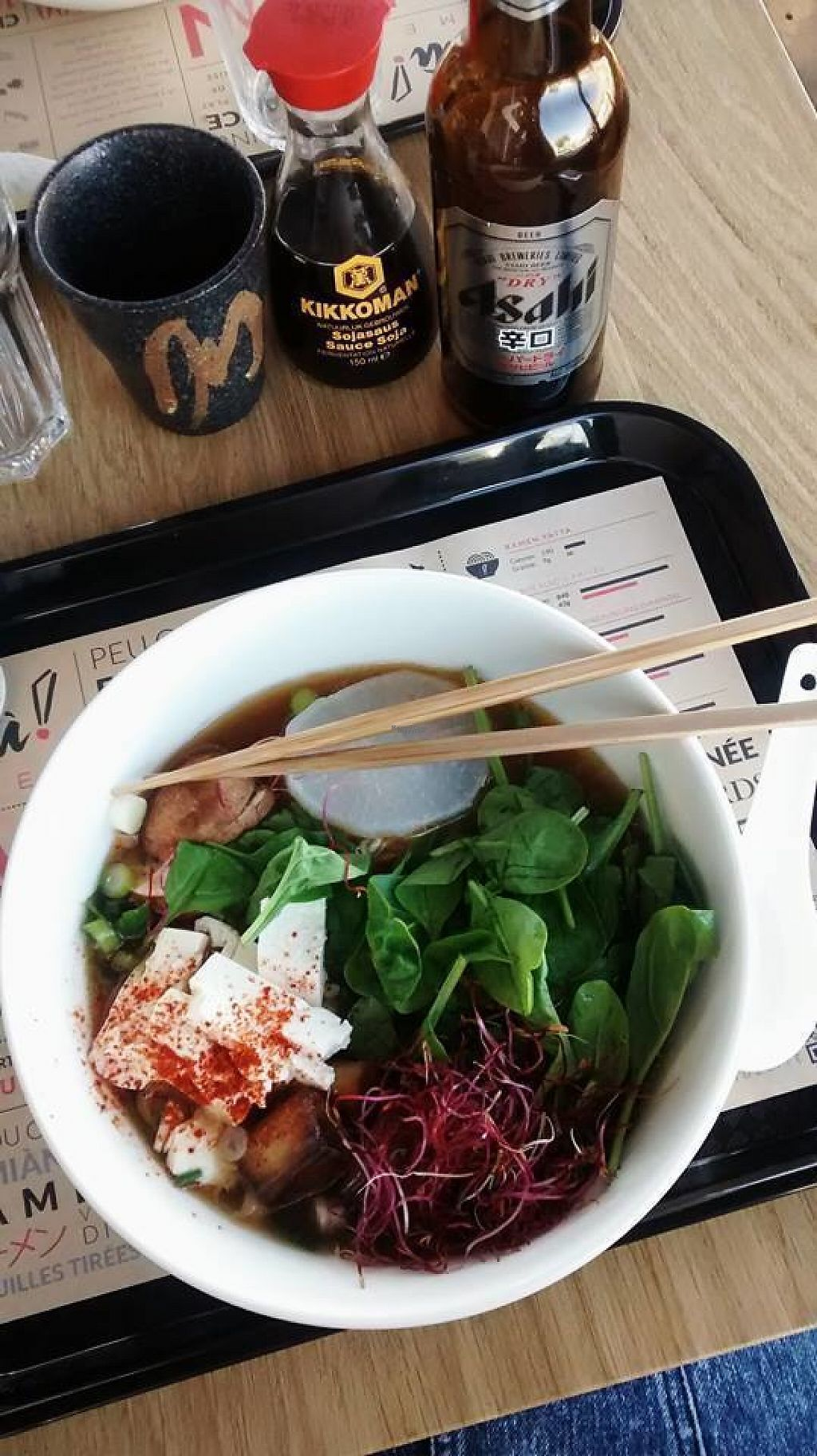"""Photo of Yatta Ramen  by <a href=""""/members/profile/BlisterBlue"""">BlisterBlue</a> <br/>The Vegan Ramen <br/> December 19, 2016  - <a href='/contact/abuse/image/84147/202881'>Report</a>"""