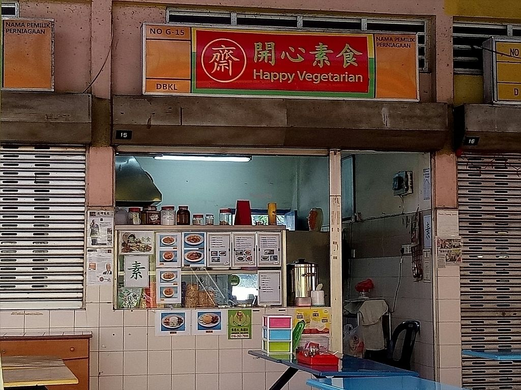 "Photo of Vegetarian Stalls - Jalan Desa Aman  by <a href=""/members/profile/CheeLeongLee"">CheeLeongLee</a> <br/>Stall 15 <br/> December 21, 2016  - <a href='/contact/abuse/image/84185/203297'>Report</a>"