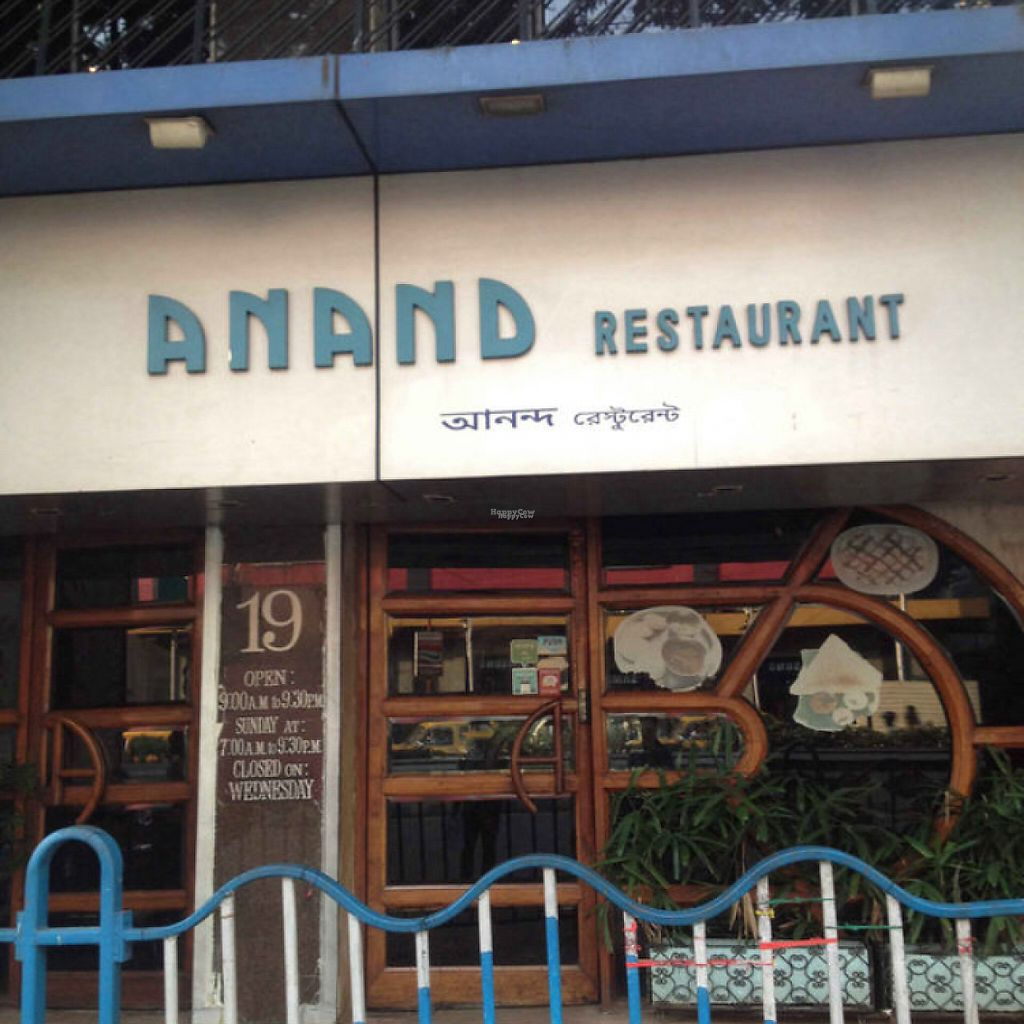 "Photo of Anand  by <a href=""/members/profile/AnandGoyal"">AnandGoyal</a> <br/>Anand restaurant <br/> January 3, 2017  - <a href='/contact/abuse/image/84345/207612'>Report</a>"