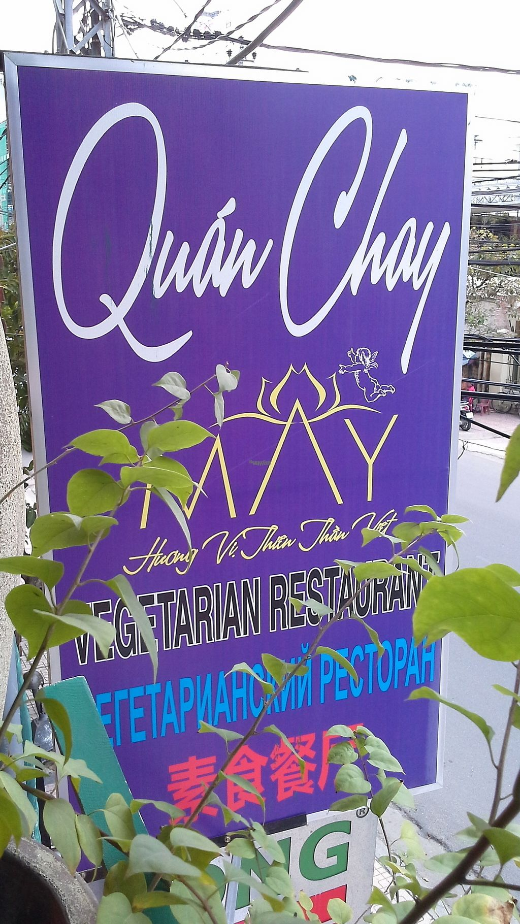"""Photo of May Quan Chay  by <a href=""""/members/profile/engel-online"""">engel-online</a> <br/>Sign of Quàn chay <br/> January 23, 2017  - <a href='/contact/abuse/image/84449/215377'>Report</a>"""