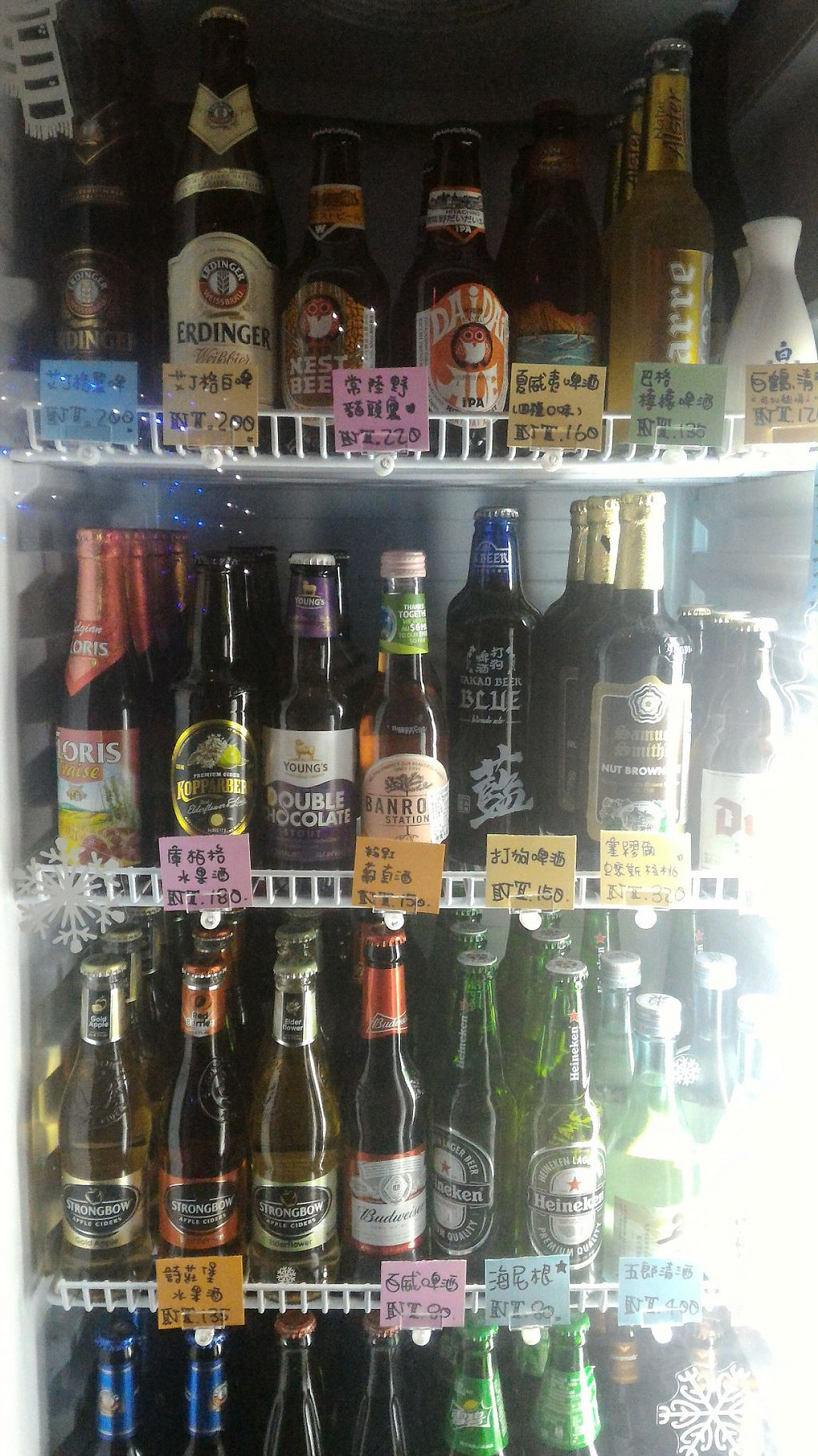 """Photo of Jing Chuan Vegetarian Beer Bar  by <a href=""""/members/profile/Terryclark"""">Terryclark</a> <br/>Great beer selection <br/> December 31, 2016  - <a href='/contact/abuse/image/84469/206541'>Report</a>"""