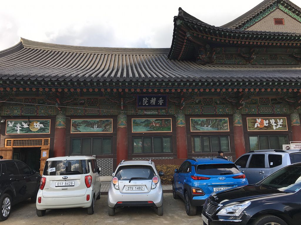 """Photo of Bongeunsa Temple - 봉은사  by <a href=""""/members/profile/BlueDoraemon"""">BlueDoraemon</a> <br/>Canteen located here <br/> November 23, 2017  - <a href='/contact/abuse/image/84506/328260'>Report</a>"""