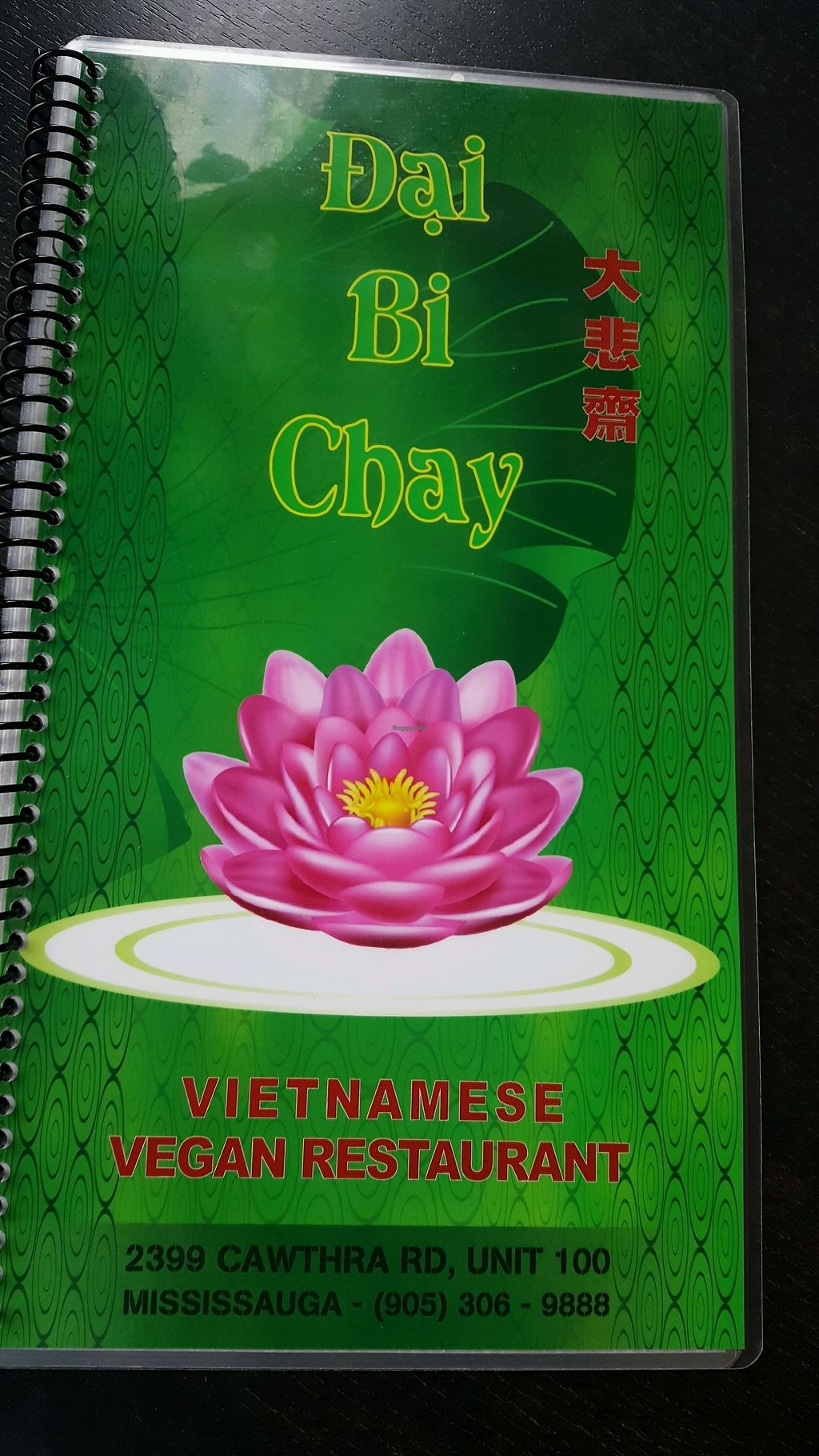 "Photo of Dai Bi Chay  by <a href=""/members/profile/PaulineHuynhOng"">PaulineHuynhOng</a> <br/>menu <br/> January 29, 2018  - <a href='/contact/abuse/image/84600/352417'>Report</a>"