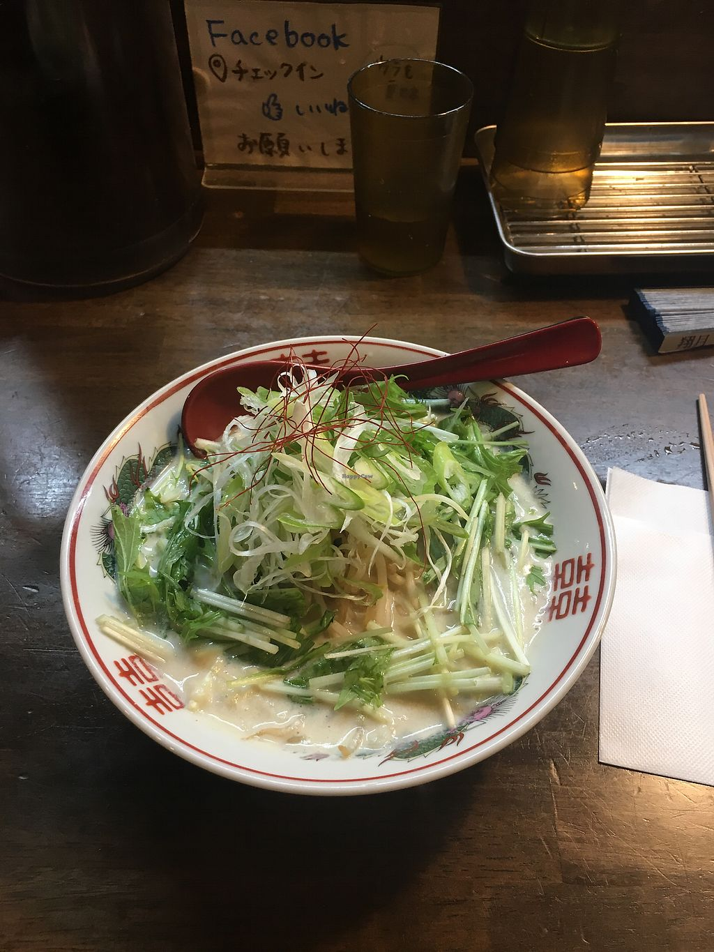 "Photo of Shugetsu  by <a href=""/members/profile/yannickjo"">yannickjo</a> <br/>Vegan Ramen <br/> September 27, 2017  - <a href='/contact/abuse/image/84780/309096'>Report</a>"