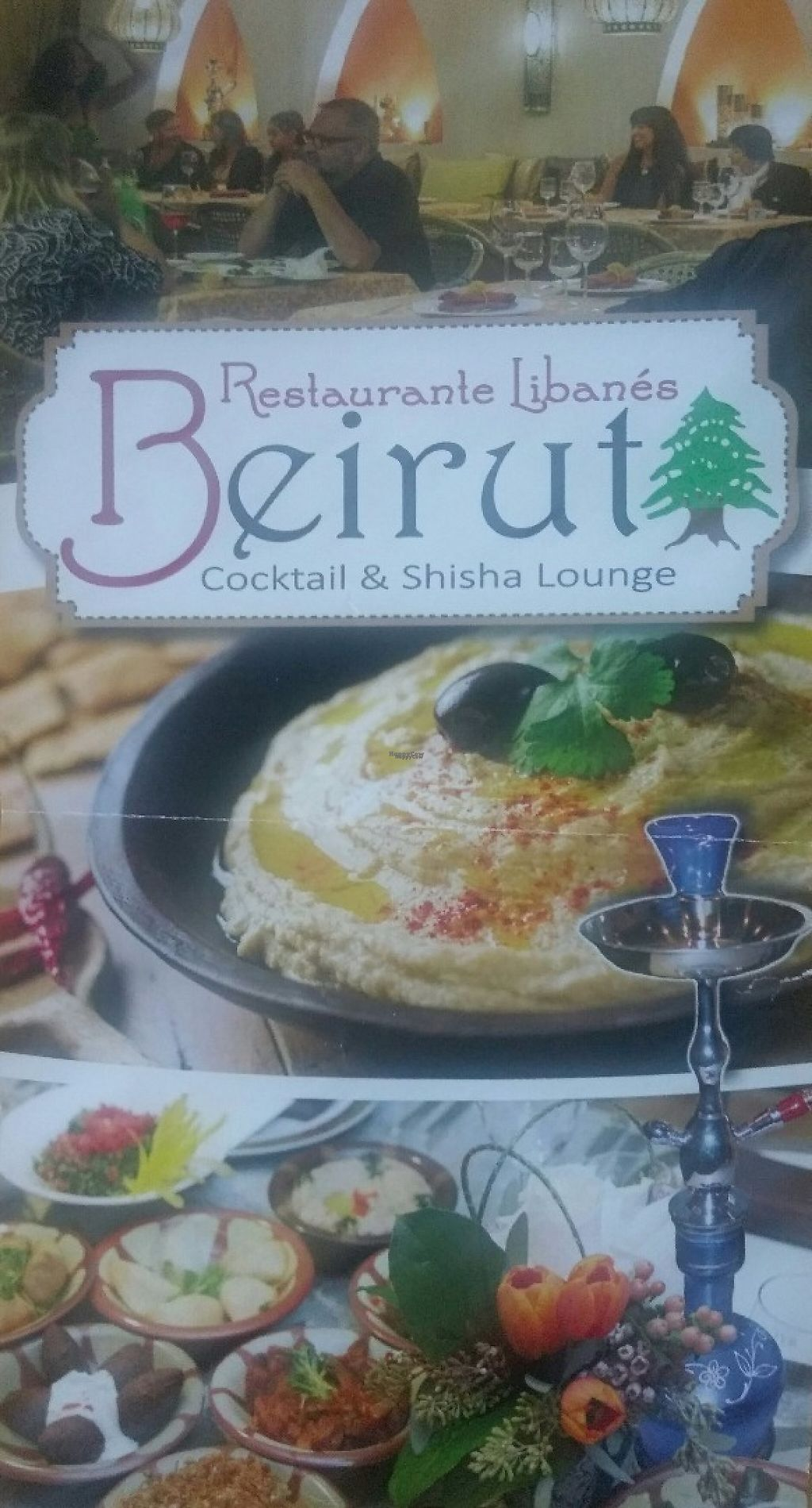 """Photo of Restaurante Beirut  by <a href=""""/members/profile/piaprik"""">piaprik</a> <br/>Restaurante Beirut <br/> January 5, 2017  - <a href='/contact/abuse/image/84891/208367'>Report</a>"""