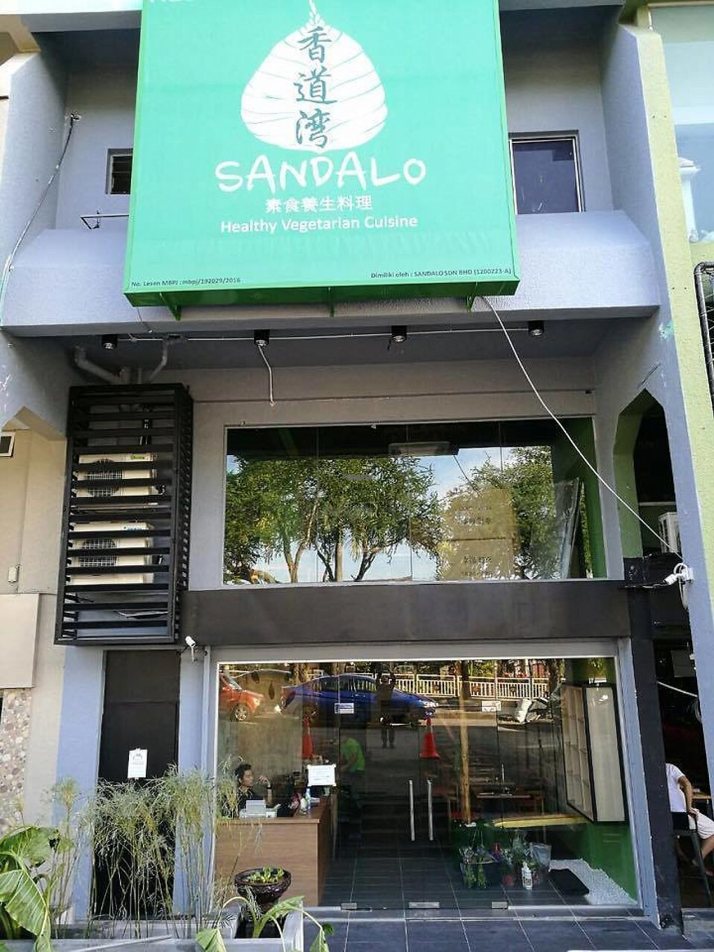 Photo of Sandalo Healthy Vegetarian Cuisine  by Raphael_Dane <br/>outside view of restaurant <br/> January 10, 2017  - <a href='/contact/abuse/image/85302/210155'>Report</a>