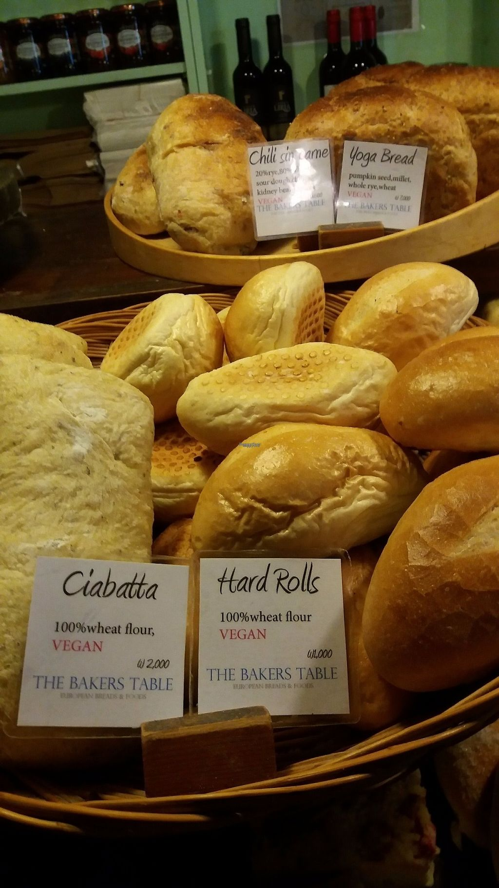 """Photo of The Bakers Table - 더베이커스테이블  by <a href=""""/members/profile/rburrke"""">rburrke</a> <br/>Fresh baked breads <br/> January 11, 2017  - <a href='/contact/abuse/image/85311/210639'>Report</a>"""