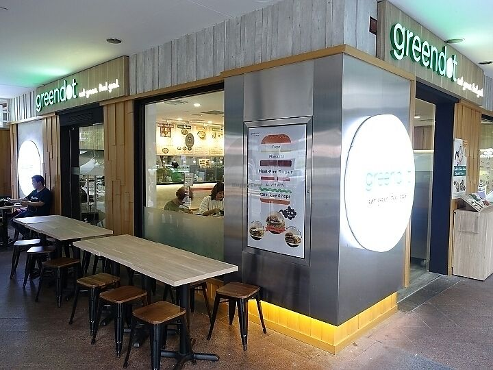 """Photo of Greendot - Bugis Junction   by <a href=""""/members/profile/JimmySeah"""">JimmySeah</a> <br/>restaurant shop front  <br/> June 18, 2017  - <a href='/contact/abuse/image/85396/270406'>Report</a>"""