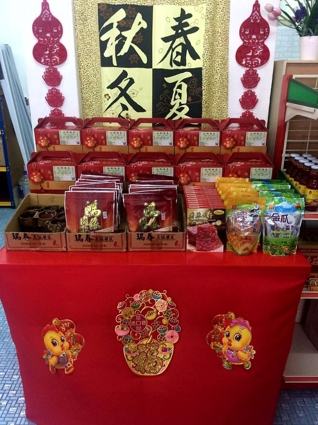 Photo of Yuan Kang Vegetarian Food Trading  by Raphael_Dane <br/> January 16, 2017  - <a href='/contact/abuse/image/85487/212460'>Report</a>