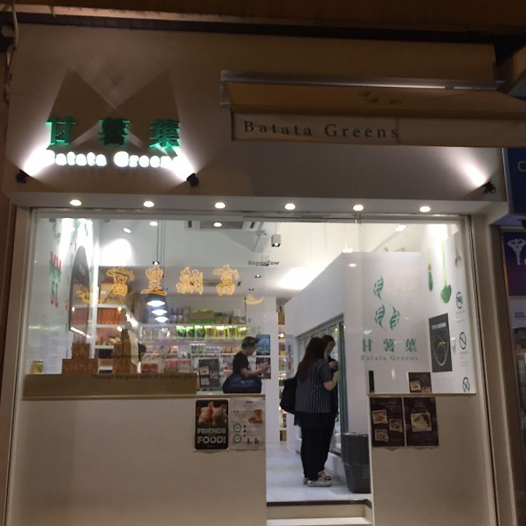 """Photo of Batata Greens - North Point  by <a href=""""/members/profile/Ashni"""">Ashni</a> <br/>store front  <br/> August 21, 2017  - <a href='/contact/abuse/image/85500/295131'>Report</a>"""
