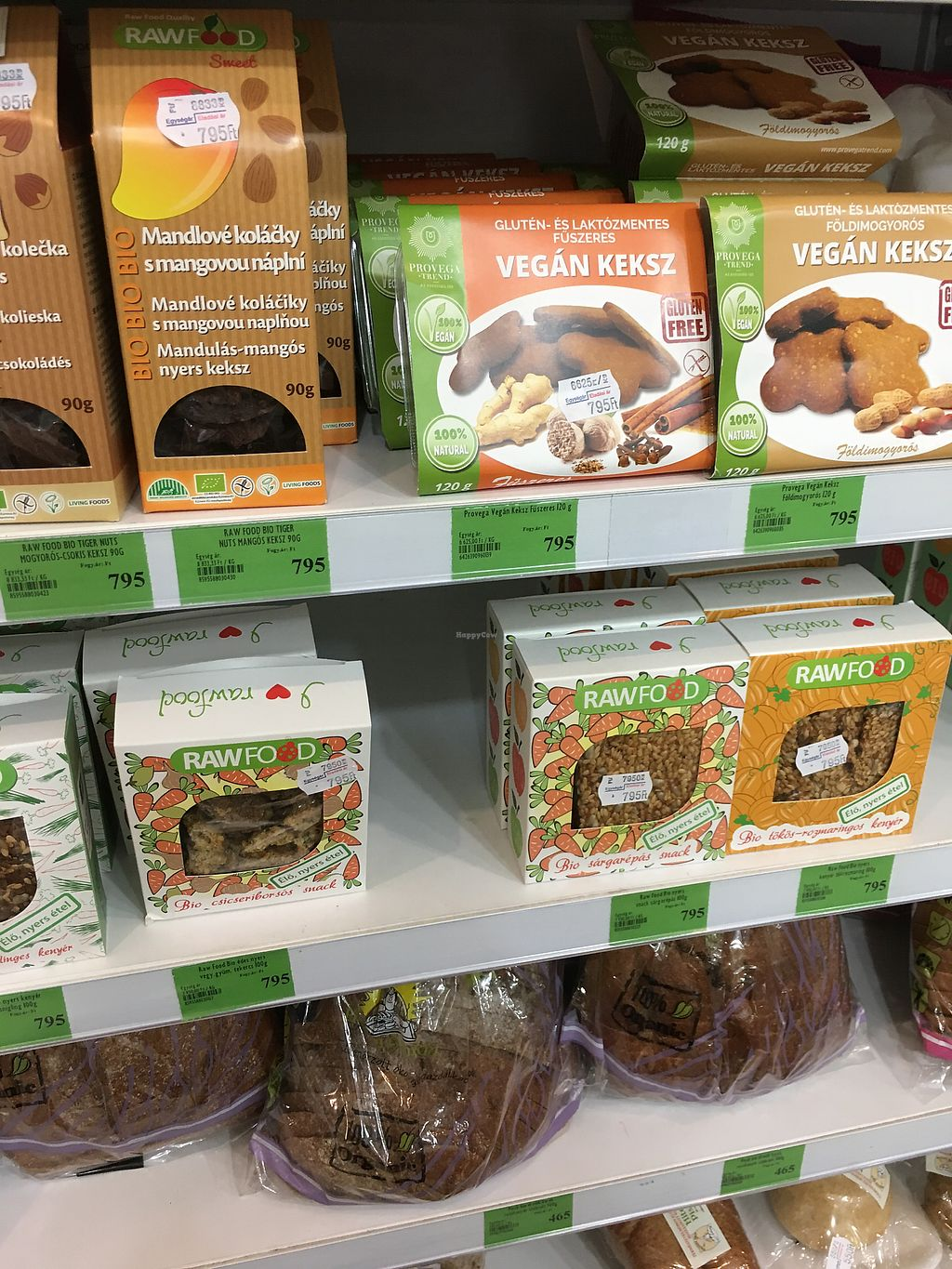 """Photo of Bio Barat  by <a href=""""/members/profile/danielaj"""">danielaj</a> <br/>vegan cookies and crackers <br/> September 2, 2017  - <a href='/contact/abuse/image/85517/299941'>Report</a>"""