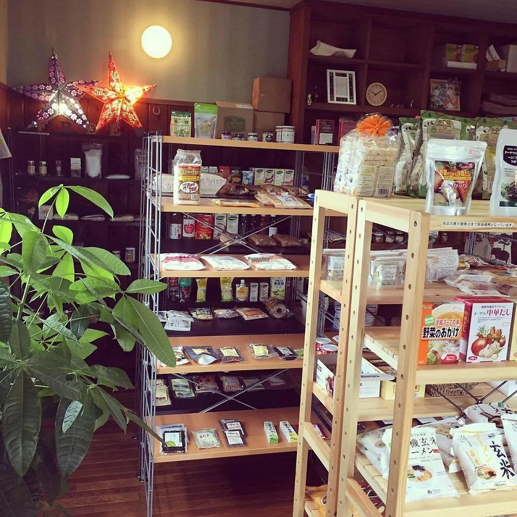 "Photo of Vegan Shop Free  by <a href=""/members/profile/community"">community</a> <br/>Vegan Shop Free <br/> January 20, 2017  - <a href='/contact/abuse/image/85818/213694'>Report</a>"