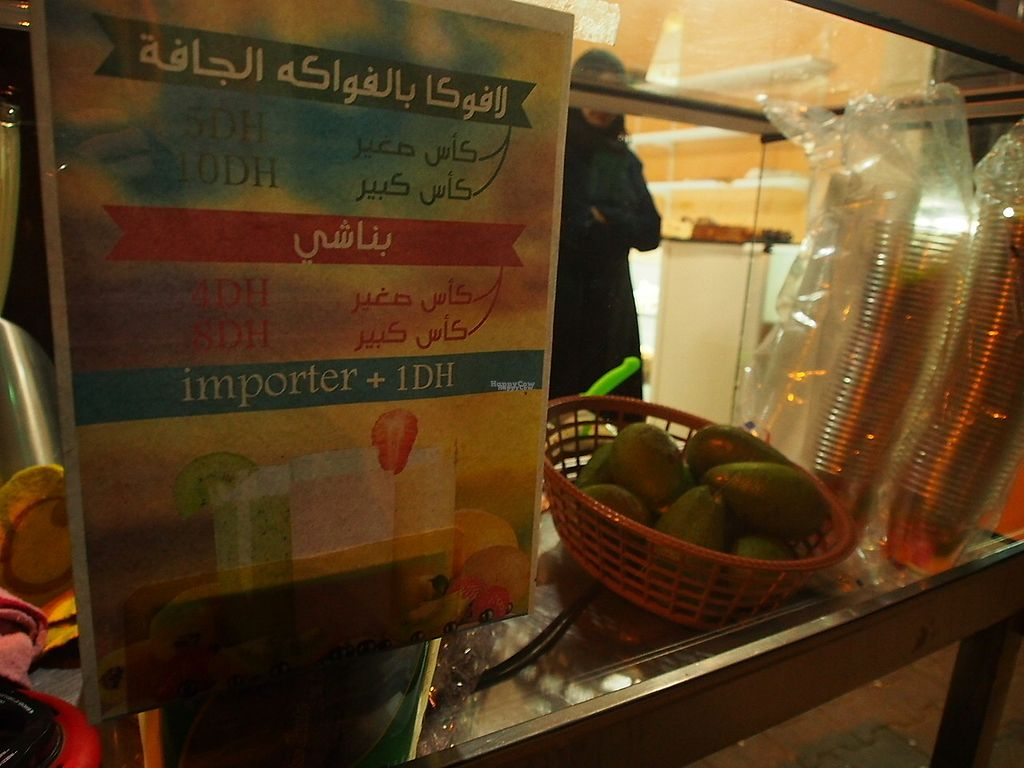 """Photo of SmoothieMan Mohameds Smoothies  by <a href=""""/members/profile/Solan"""">Solan</a> <br/>Pricelist <br/> January 22, 2017  - <a href='/contact/abuse/image/85883/215131'>Report</a>"""