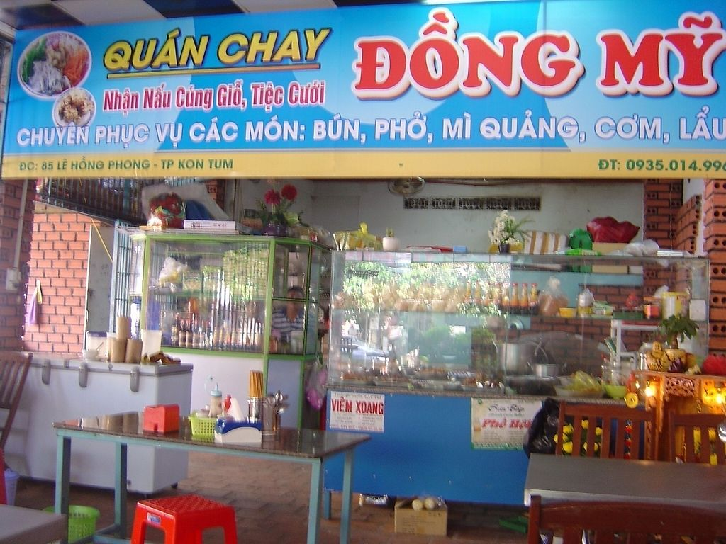 """Photo of Dong My  by <a href=""""/members/profile/mfalgas"""">mfalgas</a> <br/>Kitchen <br/> January 23, 2017  - <a href='/contact/abuse/image/85895/215359'>Report</a>"""