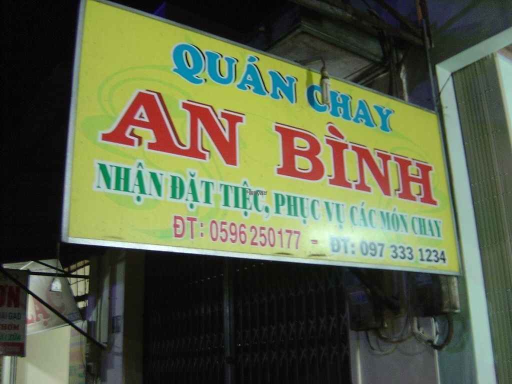 """Photo of An Binh  by <a href=""""/members/profile/mfalgas"""">mfalgas</a> <br/>Sign <br/> January 25, 2017  - <a href='/contact/abuse/image/86032/216737'>Report</a>"""