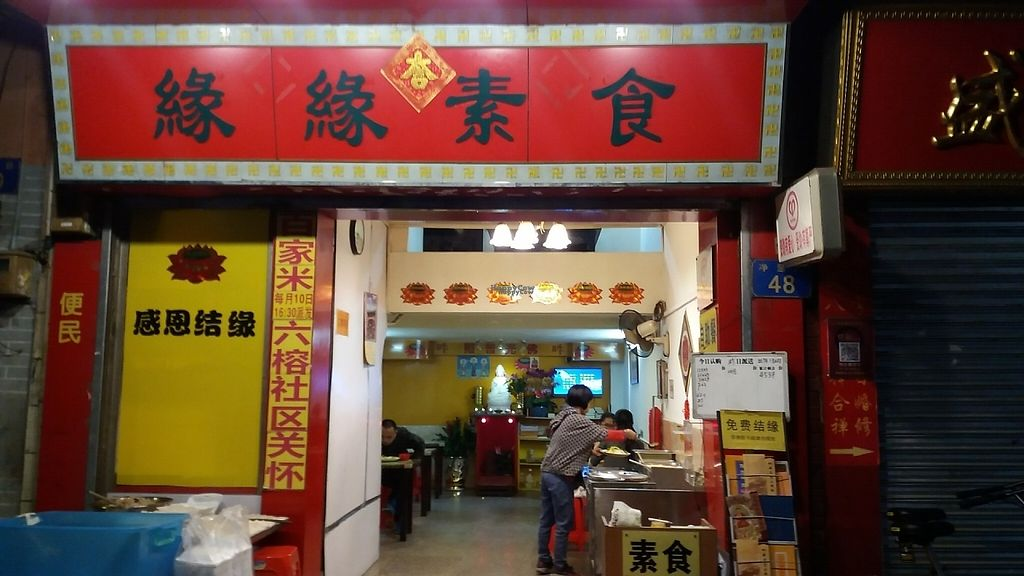 "Photo of Yan Yan SuShi  by <a href=""/members/profile/huawhenua"">huawhenua</a> <br/>Yan Yan Su Shi eatery entrance <br/> January 29, 2017  - <a href='/contact/abuse/image/86033/219053'>Report</a>"