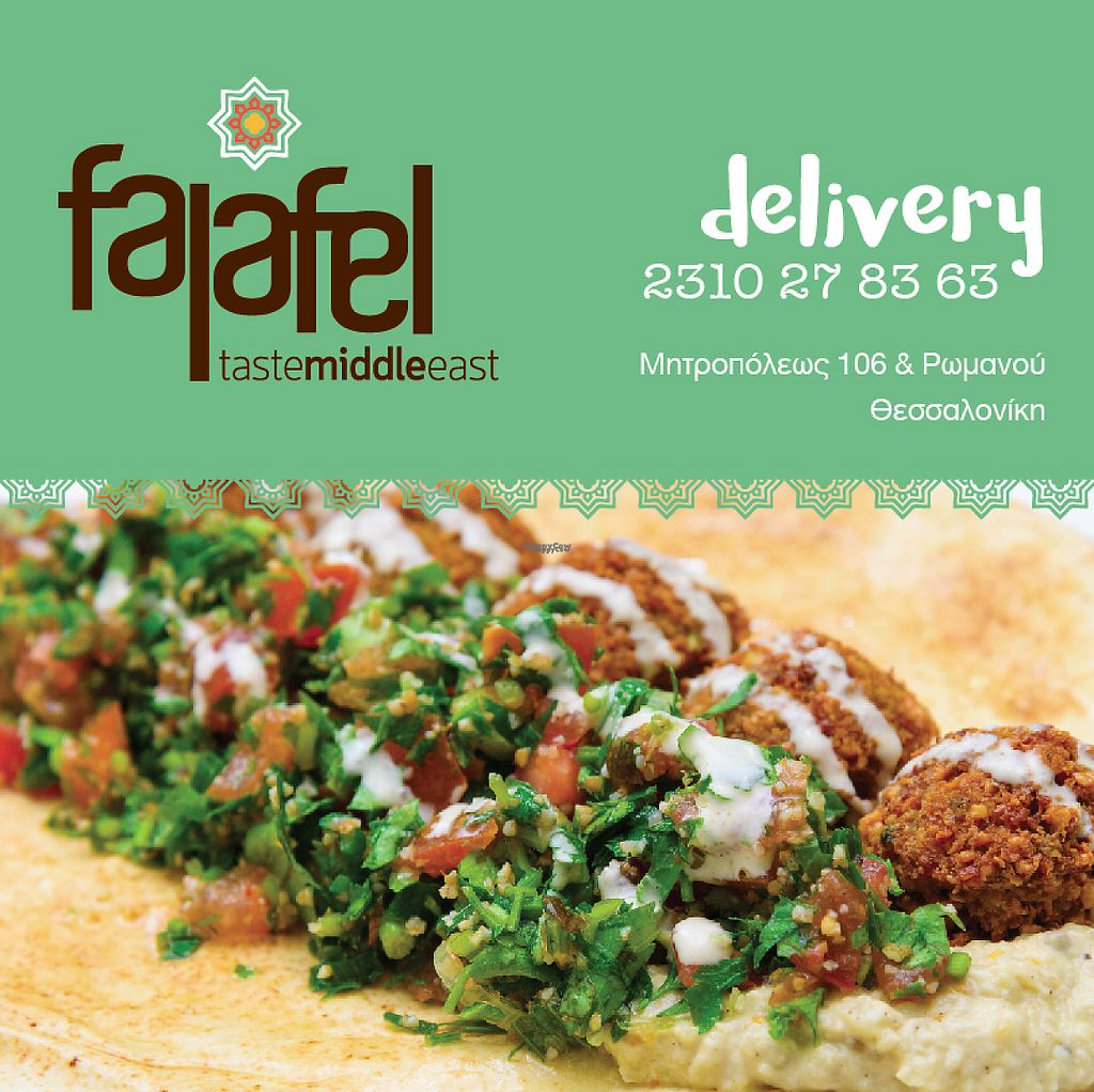 "Photo of Falafel Taste Middle East  by <a href=""/members/profile/MariaPalavratzi"">MariaPalavratzi</a> <br/>Falafel taste middle east. . Delivery service <br/> February 12, 2017  - <a href='/contact/abuse/image/86086/226053'>Report</a>"