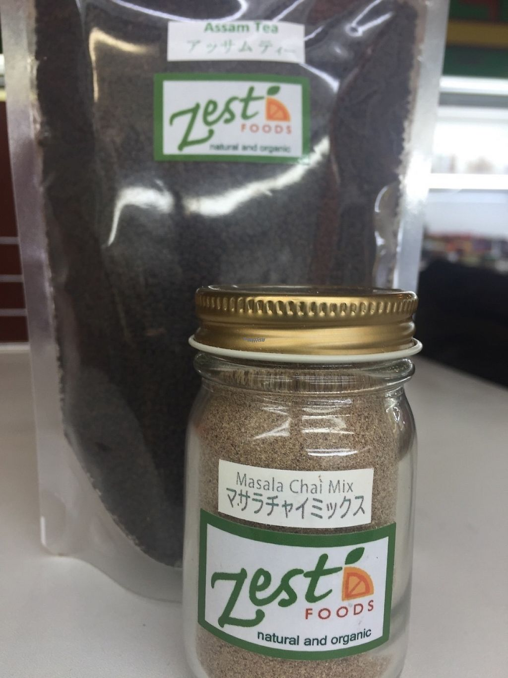 """Photo of Zest Foods  by <a href=""""/members/profile/Vegeiko"""">Vegeiko</a> <br/>Amazing chai set for 1200 yen! <br/> January 30, 2017  - <a href='/contact/abuse/image/86193/219575'>Report</a>"""